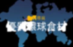 [www.zignature.com]_8980_LFN_Worldwide_V