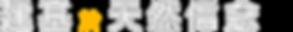 [www.zignature.com]_daeb_HEADLINES_BUILD