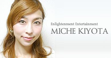 Miche Kiyota