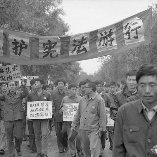 Beijing Spring | Demonstration