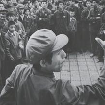 Beijing Spring | Ma Desheng Speech