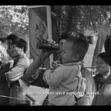 Extract of Film of Star Group Activities