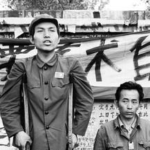 Beijing Spring | Ma Desheng 1