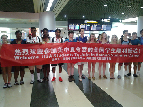 Off to Hainan!