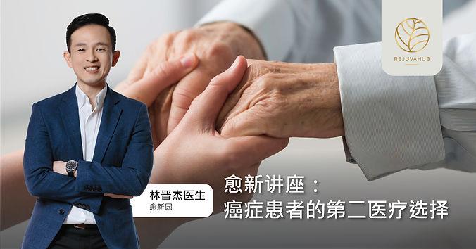 Rejuvahub Poster2 V2-09.jpg