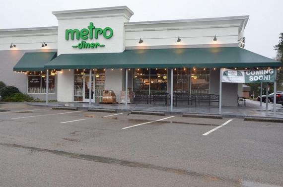 Metro Diner Aiken SC