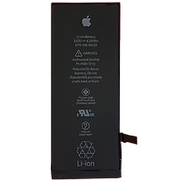 iPhone 6s battery.png