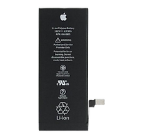 iPhone 6 battery.png