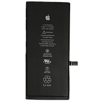iPhone 7 plus battery.png