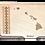 Thumbnail: Hawaiian Islands Card Holder
