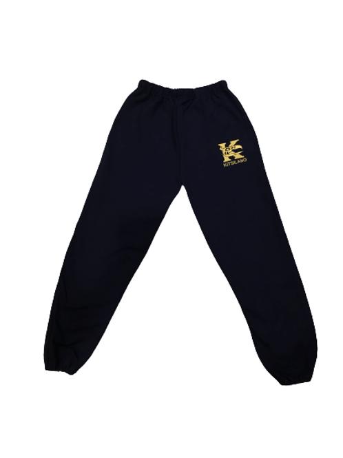 Kitsilano Blue Sweatpants