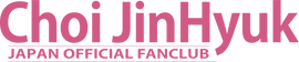 logo-pink-chj.png