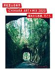 20200303_ichihara.jpg