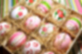 easter-eggs-13028539.jpg