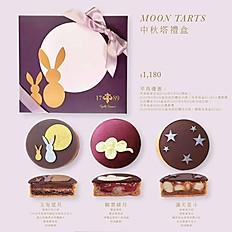 Moon Tarts