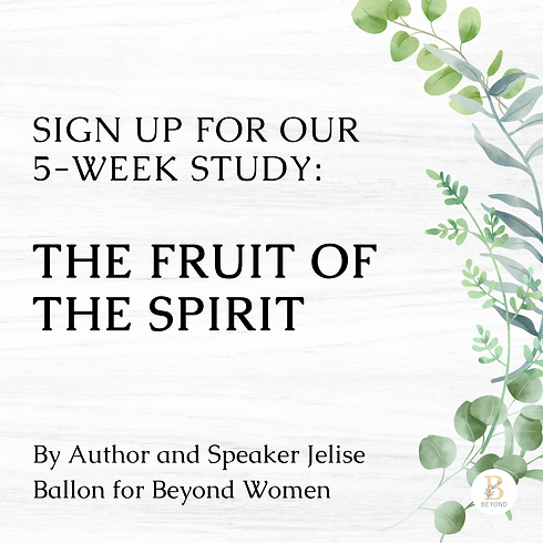 Fruit of the Spirit Popup Graphic.png