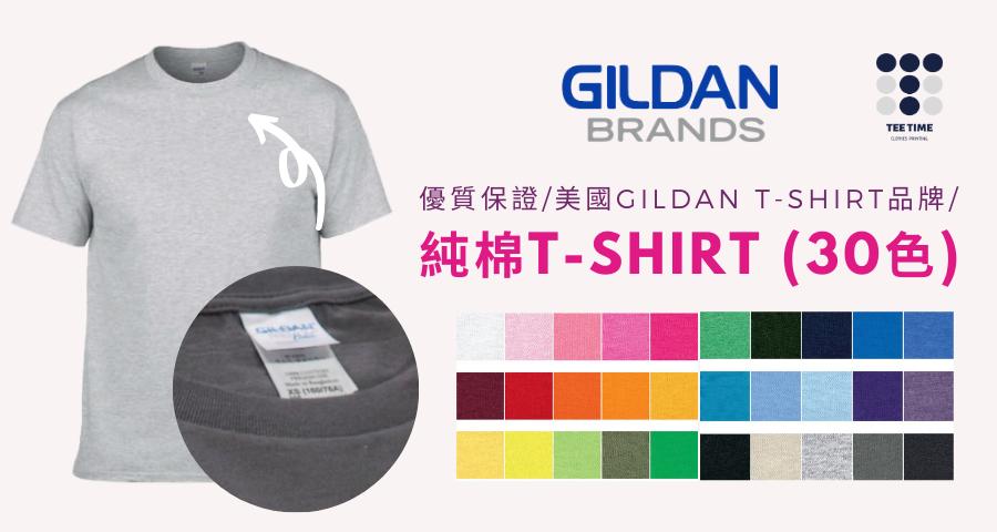 T-Shirt低至$24一件 (6).png