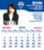 calendriers magnétiques aimanté  remax re/max publicité remax