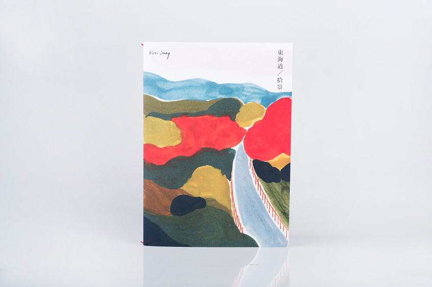 The zine about Japan