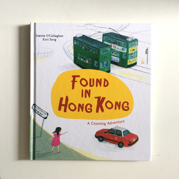 Found in Hong Kong