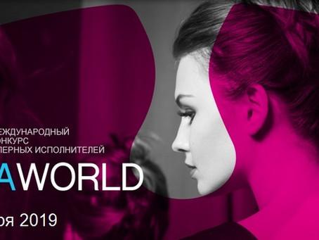 "Участники оперного конкурса ""New Opera World"" 2019"
