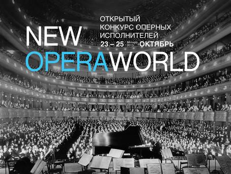 Читайте интервью об особенностях конкурса New Opera World, опубликованное на newsmuz.com