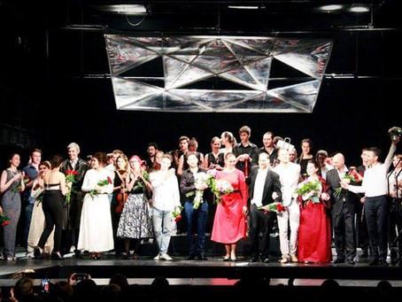 Приглашаем концертмейстеров к участию в постановках опер «Евгений Онегин» и «Свадьба Фигаро» в рамка