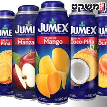 JUMEX - משקאות טרופיים במגוון טעמים