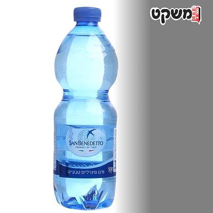 Sanbenedeto -בקבוק מים מינרלים 0.5 ליטר