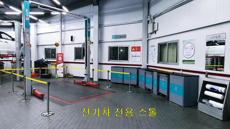 전기차 전용 스톨