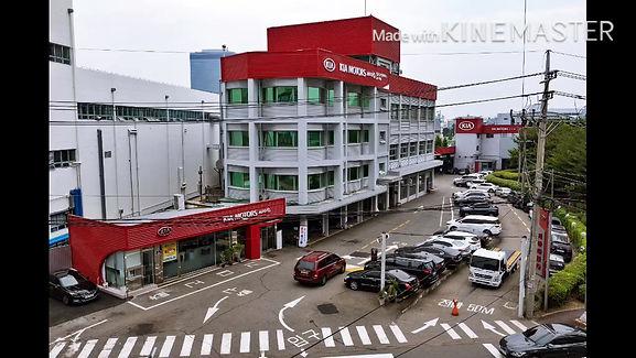 (주)밀코 동수원서비스 소개영상