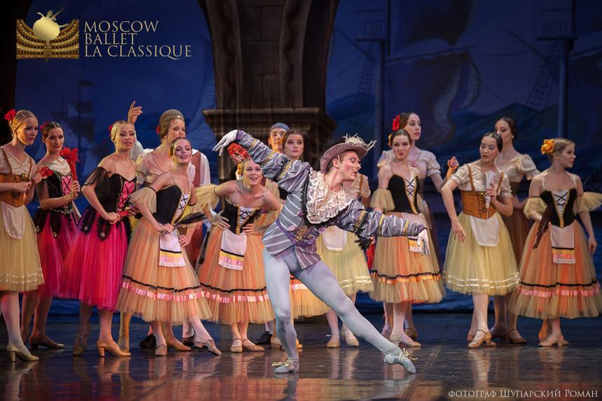 DON-QUIXOTE-Ballet-La-Classique-22.jpg