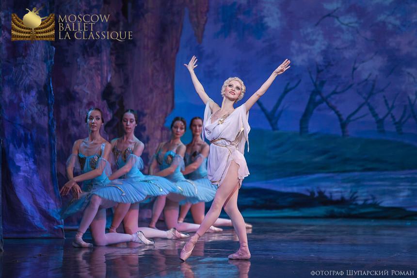DON-QUIXOTE-Ballet-La-Classique-96.jpg