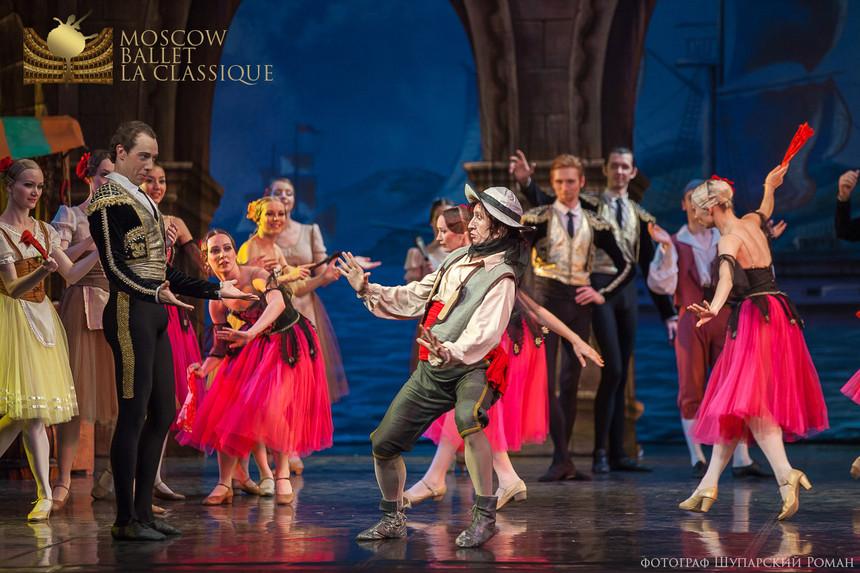 DON-QUIXOTE-Ballet-La-Classique-58.jpg