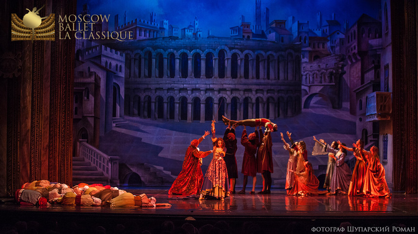 ROMEO-JULIET-Ballet-La-Classique-129.jpg