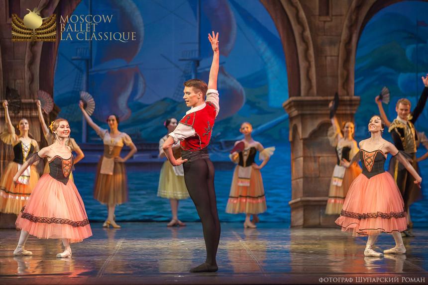 DON-QUIXOTE-Ballet-La-Classique-64.jpg