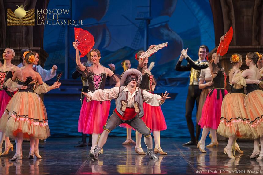 DON-QUIXOTE-Ballet-La-Classique-55.jpg