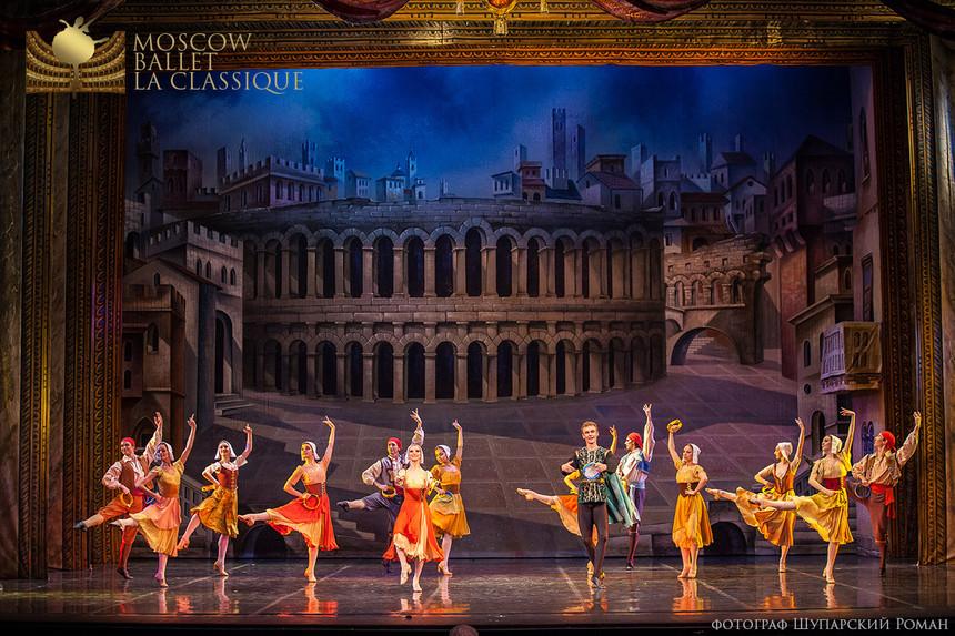 ROMEO-JULIET-Ballet-La-Classique-70.jpg