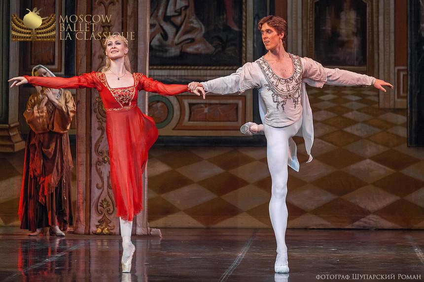 ROMEO-JULIET-Ballet-La-Classique-29.jpg