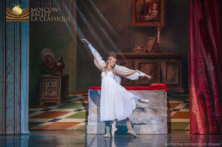ROMEO-JULIET-Ballet-La-Classique-137.jpg