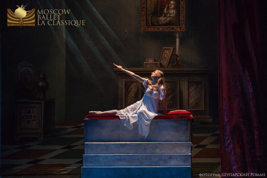 ROMEO-JULIET-Ballet-La-Classique-169.jpg