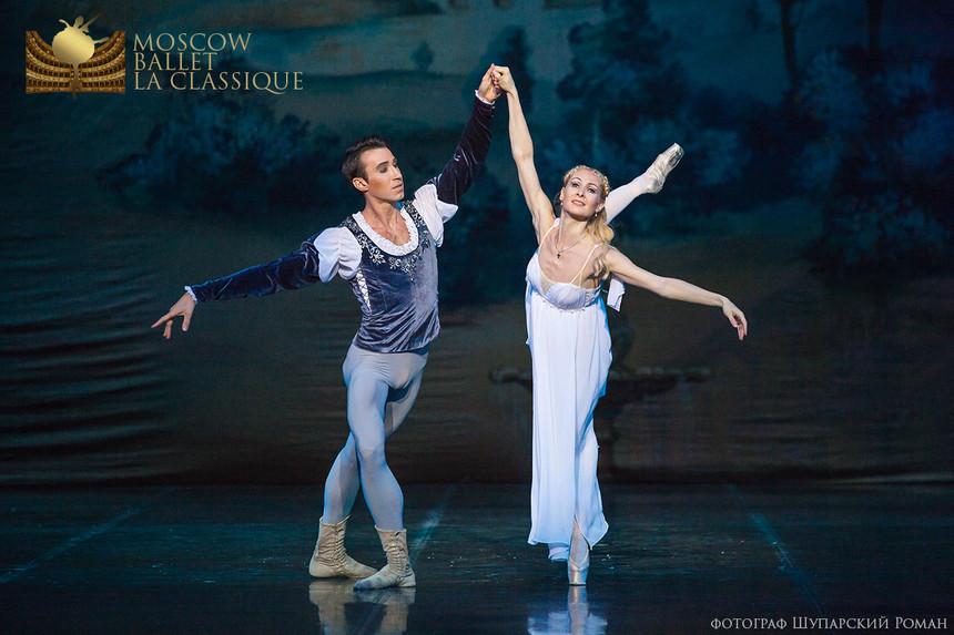 ROMEO-JULIET-Ballet-La-Classique-89.jpg