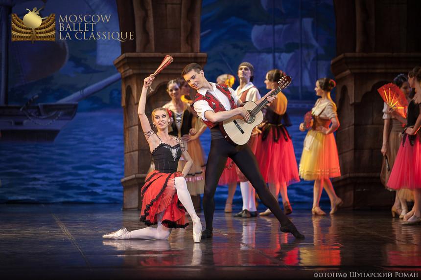 DON-QUIXOTE-Ballet-La-Classique-14.jpg