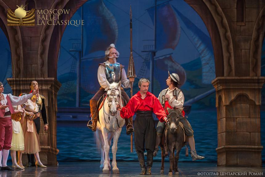 DON-QUIXOTE-Ballet-La-Classique-50.jpg