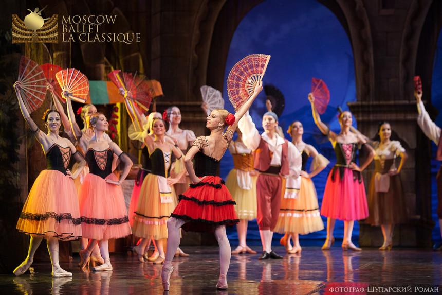DON-QUIXOTE-Ballet-La-Classique-6.jpg