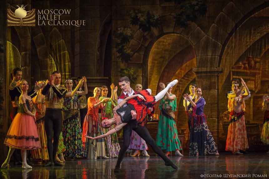 DON-QUIXOTE-Ballet-La-Classique-109.jpg