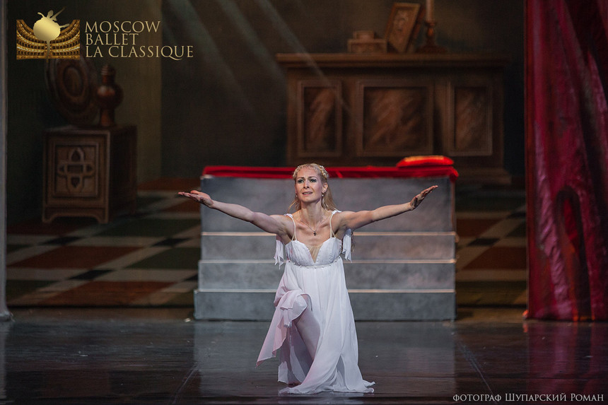ROMEO-JULIET-Ballet-La-Classique-150.jpg