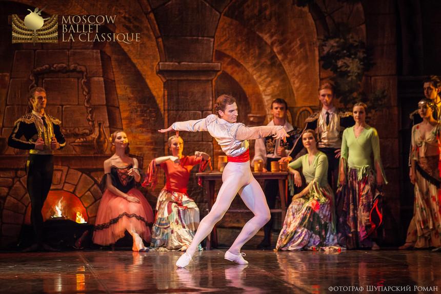 DON-QUIXOTE-Ballet-La-Classique-120.jpg