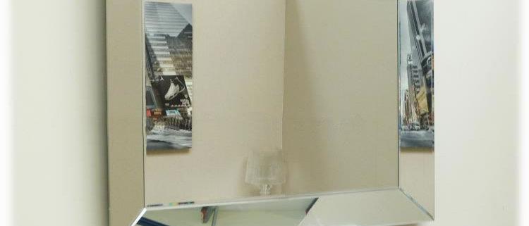 Espelho QUADRO Inclinado 50 x 80cm. Cód. 000076