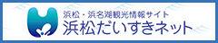bnr_daisuki.jpg